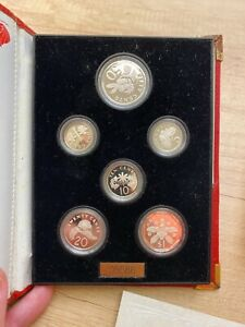Singapore 1990 Silver Coin set PROOF