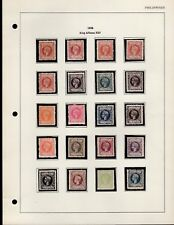 Philippines 1898 Alfonso XIII complete set of 20 values on pages, Mint VF set