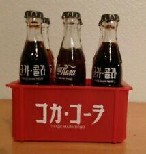 Miniature Korea Japan Russia Coca Cola Filled Glass Bottles + Japan Coke Caddy