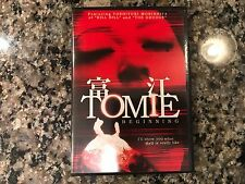 Tomie Beginning DVD! 1998 Asian Horror Thriller!