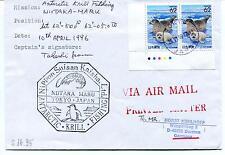 1996 NIITAKA MARU Tokyo Japan Suisan Kaisha KRILL Polar Antarctic Cover SIGNED