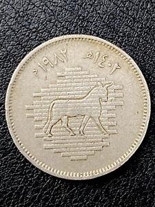 Iraq 50 Fils 1982 Commemorative Babylon Lion/Bull Coin Ships From Canada