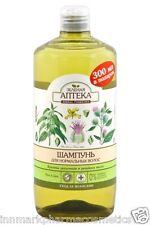 59281 Shampoo Nettle & Burdock oil for normal hair 1000ml Green Pharmacy