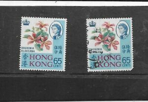 HONG KONG 1968. LOCAL MOTIVES. CHALK & WHITE PAPER .VERY FINE USED. AS PER SCAN