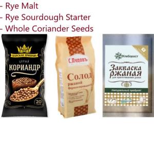 Russian Dark Rye Bread Set: Malt, Starter and Coriander