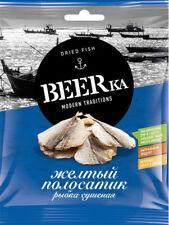 """Beerka"", dried yellow striped, 25 g"