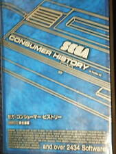Sega Consumer History book art game system sonic saturn dreamcast console detail