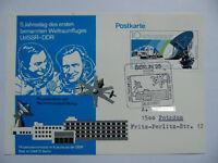 DDR Ganzsache Postkarte 5. Jahrestag des 1. Weltraumfluges UdSSR-DDR 1983 SST