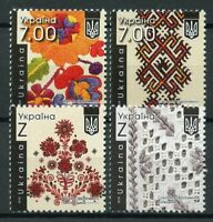 Ukraine 2018 MNH Ukrainian Embroidery 4v Set Patterns Art Crafts Stamps