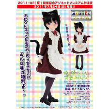 Very LTD RARE Open Box Azone International Pure Neemo Oreimo Kuroneko Ver Doll