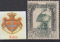 Italy Libia - Sassone n. 23a  MNH** variety perf 14x13 cv 85$