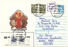 ESTLAND 1991 15 K violett neben 5 K - Aufdruck auf russischer GA-Umschlag, RR!