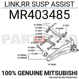 MR403485 Genuine Mitsubishi LINK,RR SUSP ASSIST