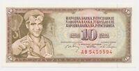 YUGOSLAVIA banknote 10 Dinara 1968 UNC