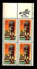 United States Air Mail Scott # C84 National Park Zip Block Bright & Fresh NH
