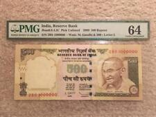 India Demonetised 500 Rs D.Subbarao Fancy Serial Number '1000000' PMG Gaded 64