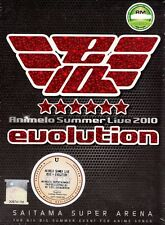ANIMELO SUMMER LIVE 2010 EVOLUTION_THE 6TH BIG SUMMER ANIME SONGS CONCERT DVD