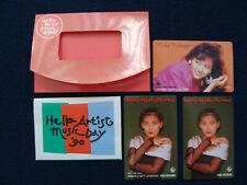 Hello Artist Music Day '88 & '90 Miho Nakayama 中山美穂 - Souvenir Gift Cards