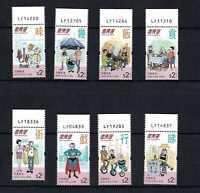 HONG KONG 2019  老夫子 NO Old Master Q  Special Stamps