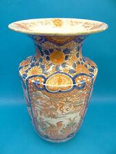 Antique Old Chinese Imari Blue Gold White Large Porcelain Vase Decorative Used