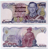 THAILAND 500 BAHT ND 1992 PRINCESS MOM WMK SIGN 57 P 95 REPLACEMENT S UNC