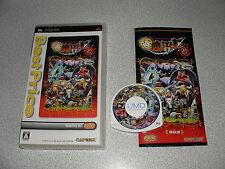 GokuMakaimura PSP import Japon cib