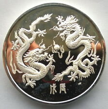 Singapore 1988 Year of Dragon 5oz Luck Silver Coin,Proof
