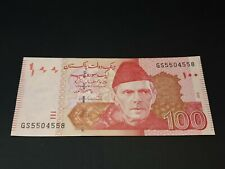 Pakistan. 100 Rupees. 2012. P48. UNC. See photos. *49