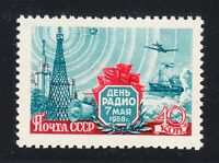 Russia 1958 MNH Sc 2063 Mi 2082 Radio Day,Ship,North Pole,Sputnik,University **