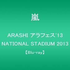 Arafes '13 National Stadium 2013 [New Blu-ray] Japan - Import