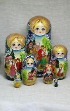 "Nesting dolls ""Spring melody"".Matryoshka (8.3"" tall ,7 pieces inside)."