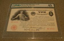 Russia USSR 1924 3 Chervontsa PMG XF45 P197b