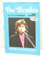 THE BEATLES Monthly Magazine GEORGE HARRISON Japan Tour 1991 Art Book *