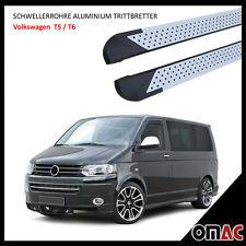 Schwellerrohre Alu Trittbretter für VW T5 /T6 Kurzer Radstand 2003> Almond (213)