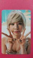 SNSD SUNNY Official PHOTOCARD 5th LION HEART #1 Girl's Generation Photo Card 써니