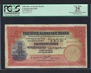 Palestine 5 Pounds 20-4-1939 P8c Prefix D  Very Fine