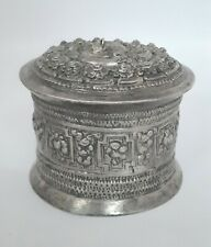 Beautiful Chased Silver Repousse Betel Box Thai/Burma Rare Collectible.G10-57 US