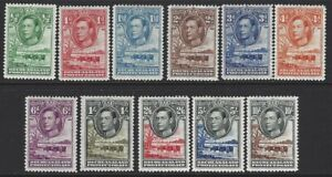 BECHUANALAND PROTECTORATE 1938 KG6 Boabob Tree & Cattle Set to 10/- (11) Mint