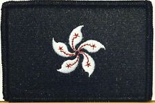 HONG KONG FLAG Patch Iron-On B & W Version Military Morale Tactical Flag #6