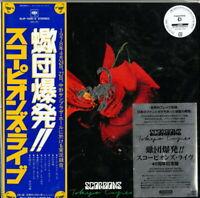 SCORPIONS-TOKYO TAPES-JAPAN 2 LP Ltd/Ed O75