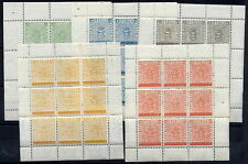 SWEDEN 1955 Stamp Centenary sheetlets MNH / **