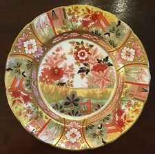 Royal Crown Derby - Imari Garden Accent Salad Plate - NEW Old Stock