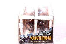 NEW IN BOX  WHITE CAGE KABUTERIMON DIGIMON  FIGURE BANDAI JAPAN RARE!!!!!!!!!!