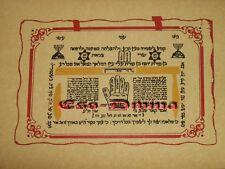 Talisman de protection ésotérisme baqqasha hébraïque ++