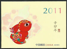 China 2011-1 New Year of the Rabbit Stamp booklet Zodiac Animal 兔小本 SB-42