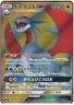 Pokemon Card Japanese - Salamence GX SR 072/066 SM6b - MINT