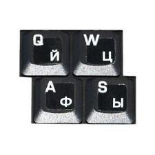 HQRP Pegatina Blanca Rusa Transparente para Teclado para Ordenadores portátiles