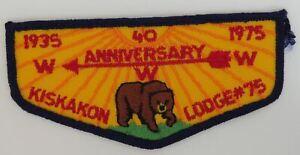 OA Kiskakon Lodge 75 1935-1975 40 Ann. Flap BLK Bdr. Anthony Wayne, Indiana [TK-
