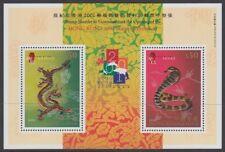 HONG KONG 2001 STAMP EXHIBITION MINI SHEET MINT (ID:809/D53523)