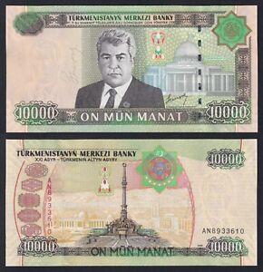 Turkmenistan 10000 manat 2005 FDS/UNC  B-10